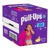 Huggies Pull Ups Cool and Learn Girls' Training Pants Super Pack - (Select Size) - image 3 of 4