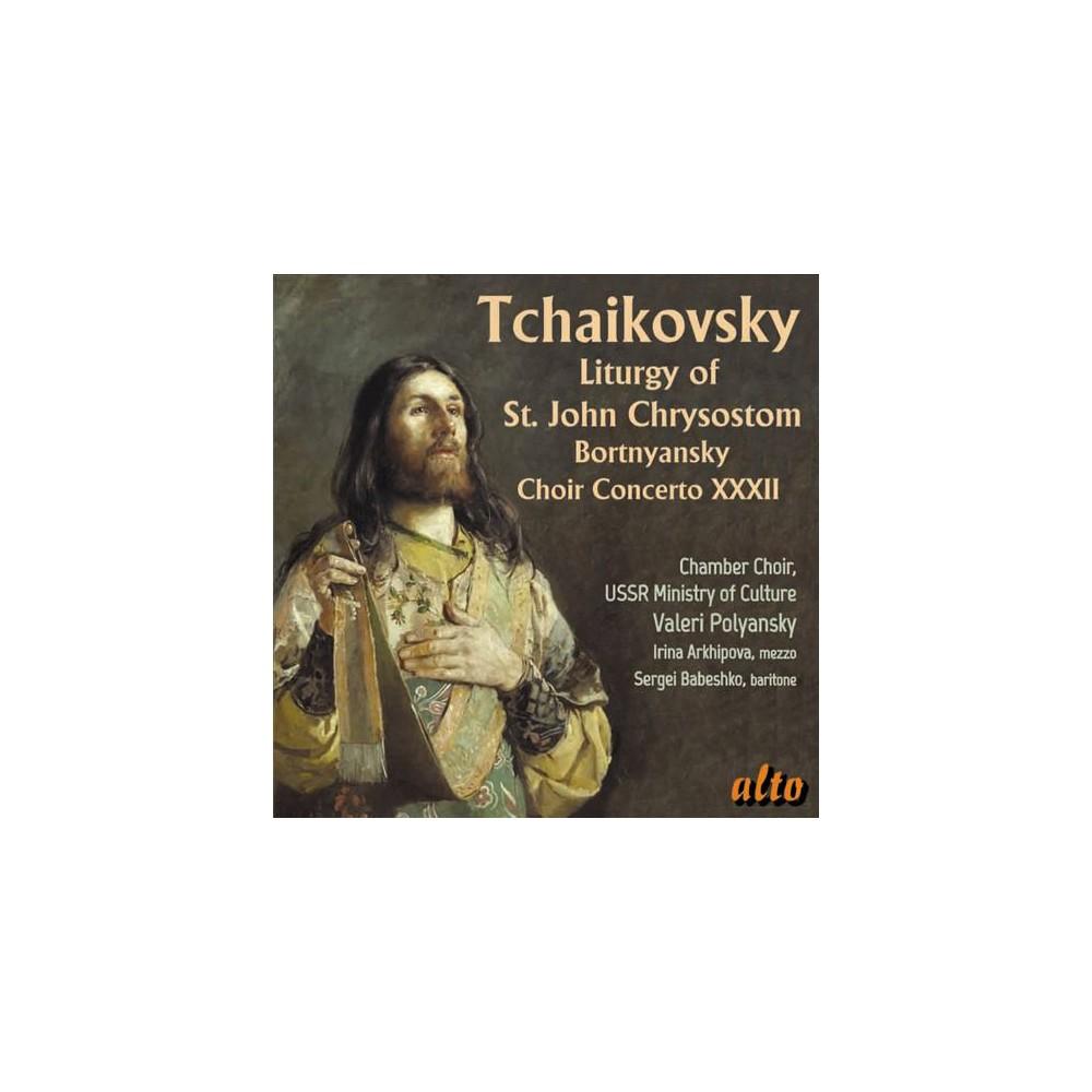 Ussr Ministry Of Cul - Tchaikovsky/Bortniansky:Liturgy Op 41 (CD)