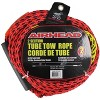 Airhead AHTR-22 Tube Rope 2 Section With Floater 2-Rider Towable Lake Boat Water - image 2 of 4
