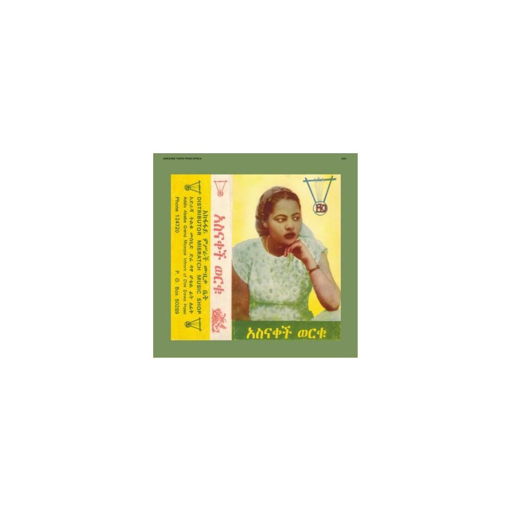 Asnaketch Worku - Asnaketch (CD)