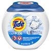 Tide PODS Laundry Detergent Pacs Ultra Stain Release Free - 32ct - image 3 of 4