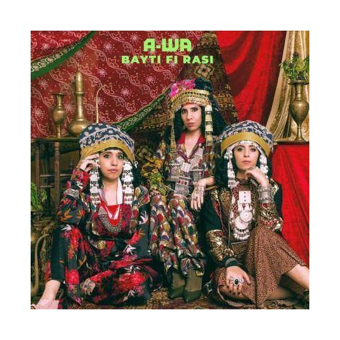 A-Wa - Bayti Fi Rasi (CD) - image 1 of 1