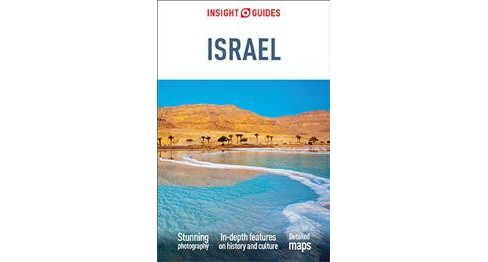 Insight Guides Israel -  (Insight Guides Israel) (Paperback) - image 1 of 1