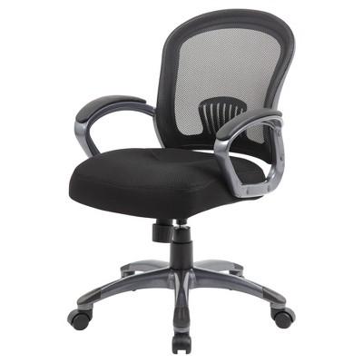 Ergonomic Mesh Task Chair Black - Boss