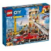 LEGO City Downtown Fire Brigade 60216 - image 4 of 4