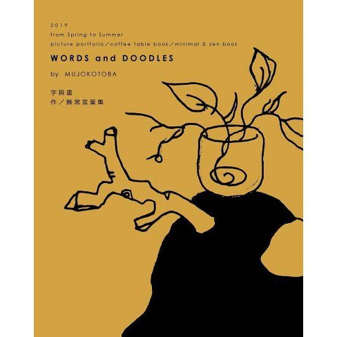 Words and Doodles (Autumn Softcover) - by  Mujokotoba (Paperback) - image 1 of 1