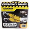 Progrip 30'x2' Tow Strap With Hook Yellow - image 3 of 3