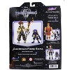 Diamond Select Kingdom Hearts 3 Series 2 Action Figure | Guardian Form Sora - image 3 of 3