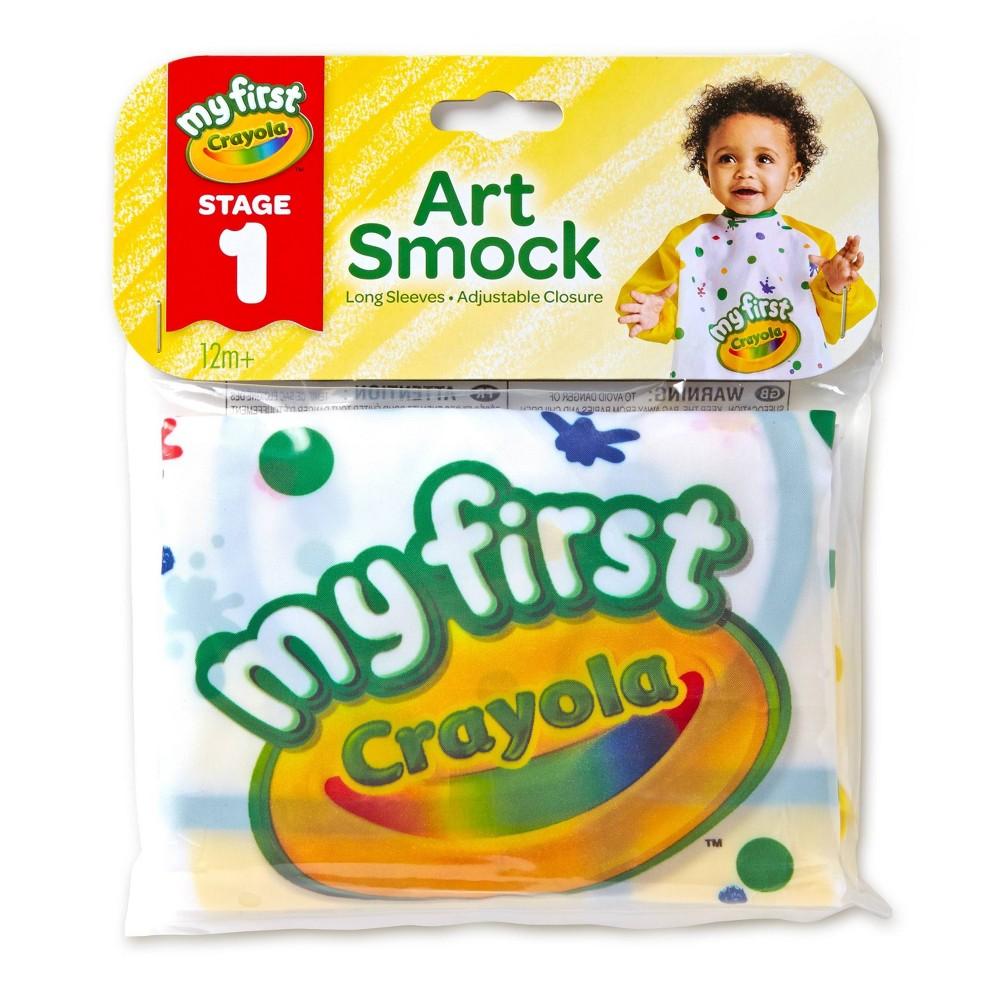 Crayola My First Art Smock Stage 1