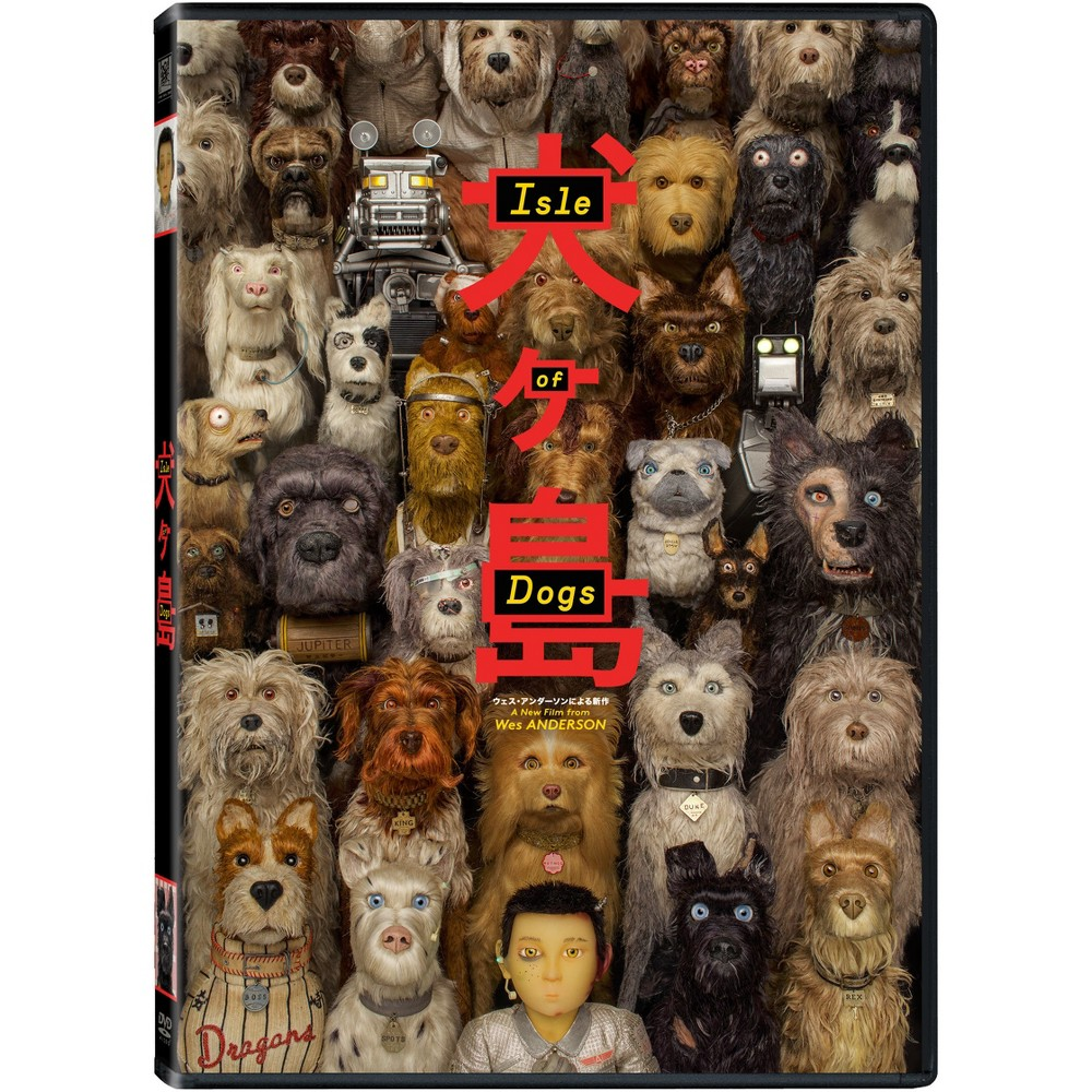 Isle Of Dogs (Dvd), Movies
