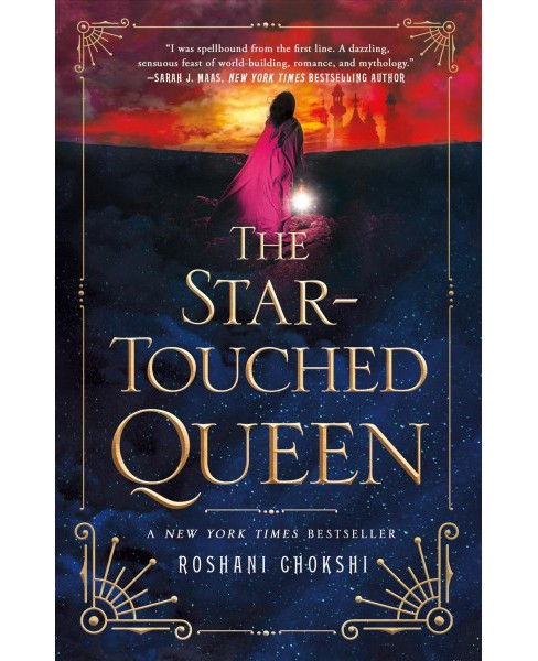Star-Touched Queen -  Reprint by Roshani Chokshi (Paperback) - image 1 of 1