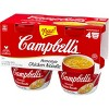 Campbell's Chicken Noodle Soup - 4pk/7oz cans - image 3 of 4