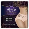 Always Discreet Boutique Incontinence & Postpartum Underwear for Women - Maximum Absorbency - Small/Medium - 12ct - image 3 of 4