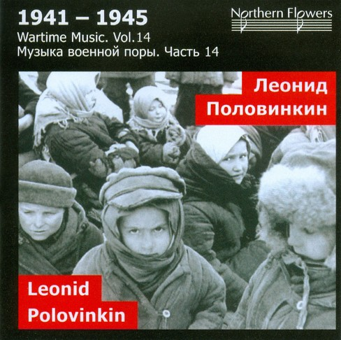 St. Petersburg State - Polovinkin:Wartime Music Vol 14/Sym N (CD) - image 1 of 1