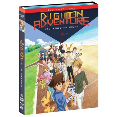 Digimon Adventure: Last Evolution Kizuna (Blu-ray + DVD)