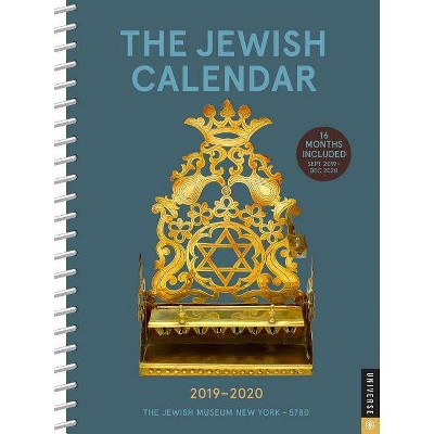 Ny School Calendar 2020-16 The Jewish Calendar 2019 2020 16 Month Engagement   By The Jewish