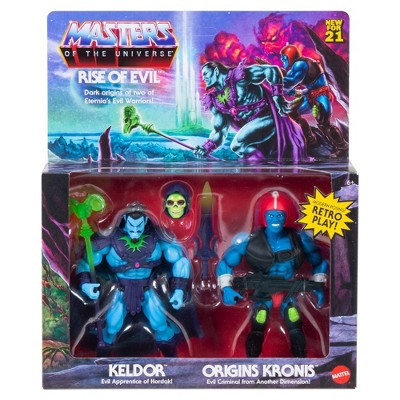 Masters of the Universe Exclusive 2pk