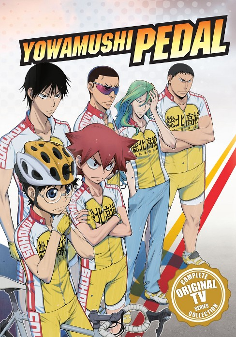 Yowamushi pedal complete first series (DVD) - image 1 of 1