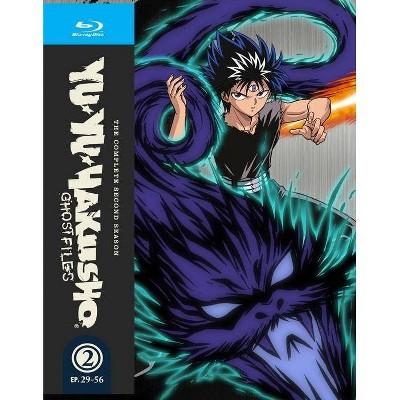 Yu Yu Hakusho: Season 2 (Blu-ray)(2019)
