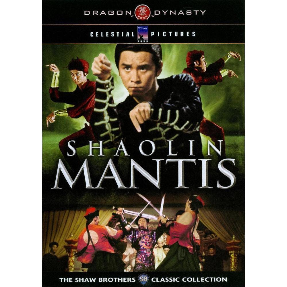 Shaolin mantis (Dvd), Movies