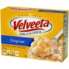 Kraft Velveeta Shells & Cheese Dinner Original 12oz - image 3 of 4