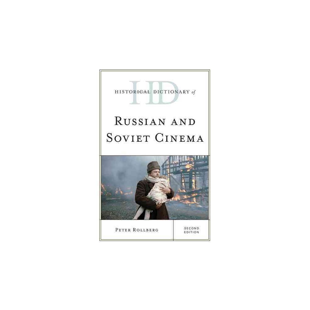 Historical Dictionary of Russian and Sov ( Historical Dictionaries of Literature and the Arts)