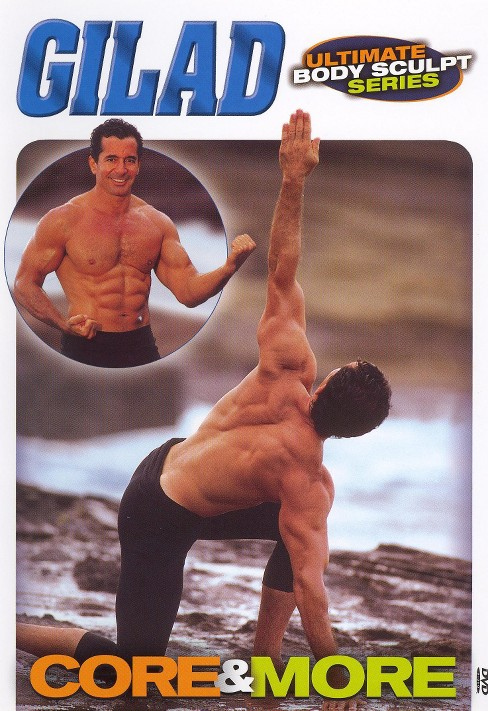 Gilad:Ultimate body sculpt core and m (DVD) - image 1 of 1