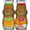 Dannon Danimals Strawberry Explosion and Strikin' Strawberry Kiwi Kids' Yogurt Smoothie Value Pack - 12pk/3.1oz - image 2 of 4