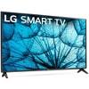 """LG 43"""" Class FHD Smart LED HDR TV (43LM5700PUA) - image 3 of 4"""