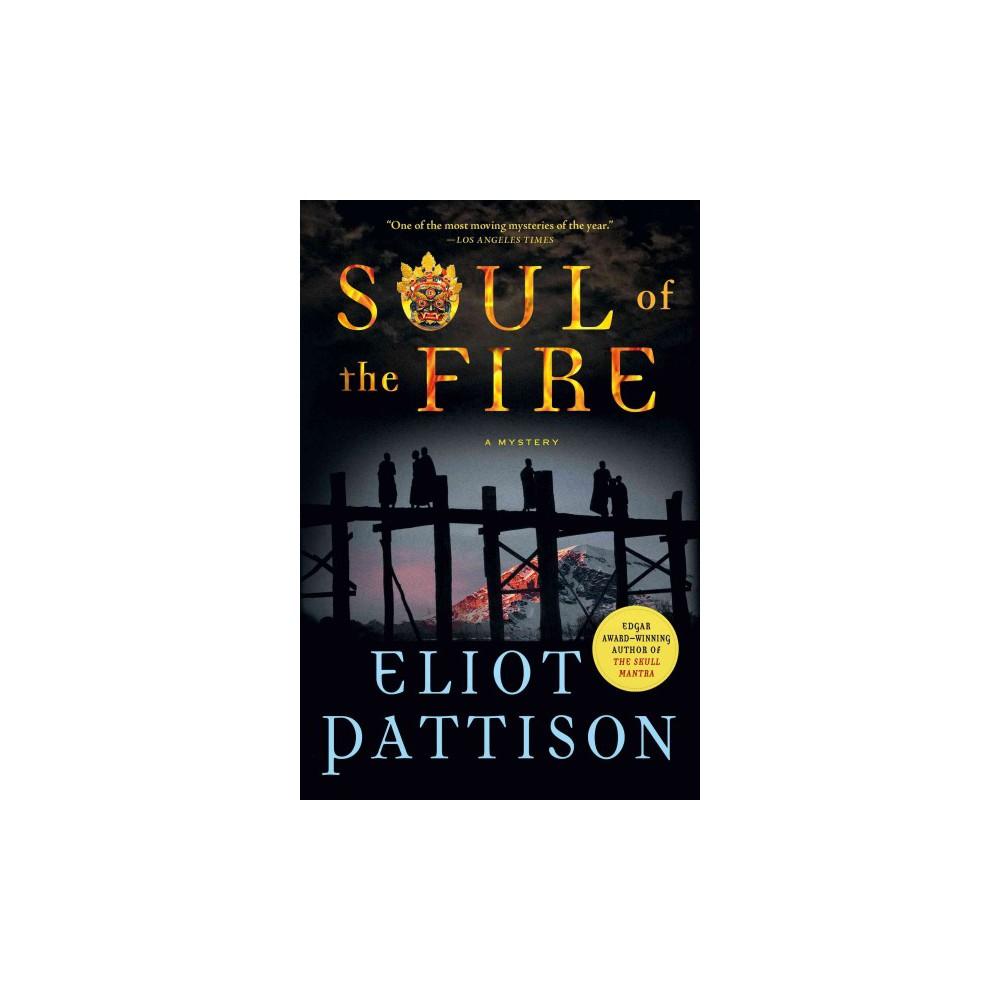 Soul of the Fire (Reprint) (Paperback) (Eliot Pattison)