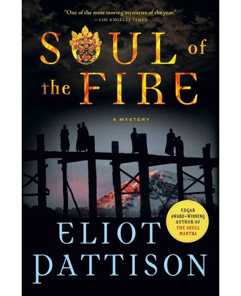 Soul of the Fire (Reprint) (Paperback) (Eliot Pattison) - image 1 of 1