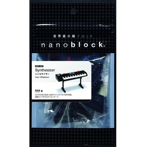 Nanoblock Synthesizer Keyboard Building Set 130 Pcs.   Target fa24a8f69c87
