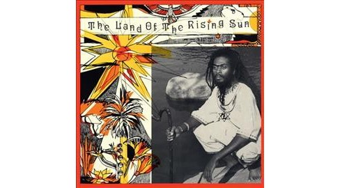 Jamaiel Shabaka - Land Of The Rising Sun (Vinyl) - image 1 of 1