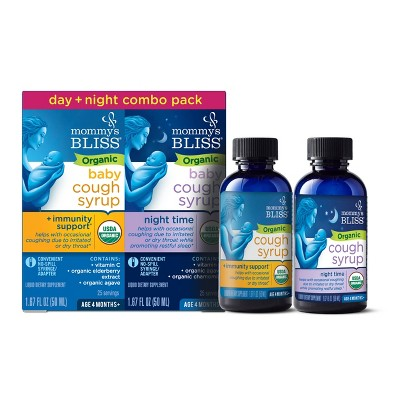 Mommy's Bliss Organic Baby Cough Syrup Relief & Immunity Boost Day/Night Combo Pack