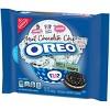Oreo Baskin Robbins Mint Chocolate Sandwich Cookies - 10.7oz - image 4 of 4