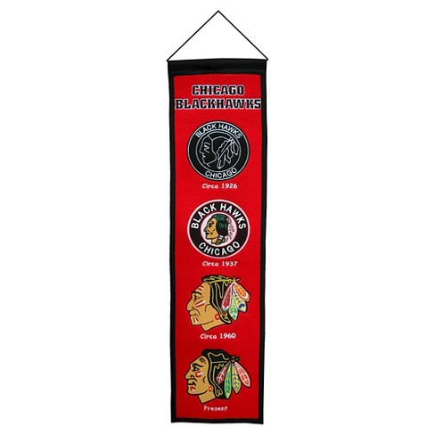 NHL Winning Streak Heritage Banner - image 1 of 1