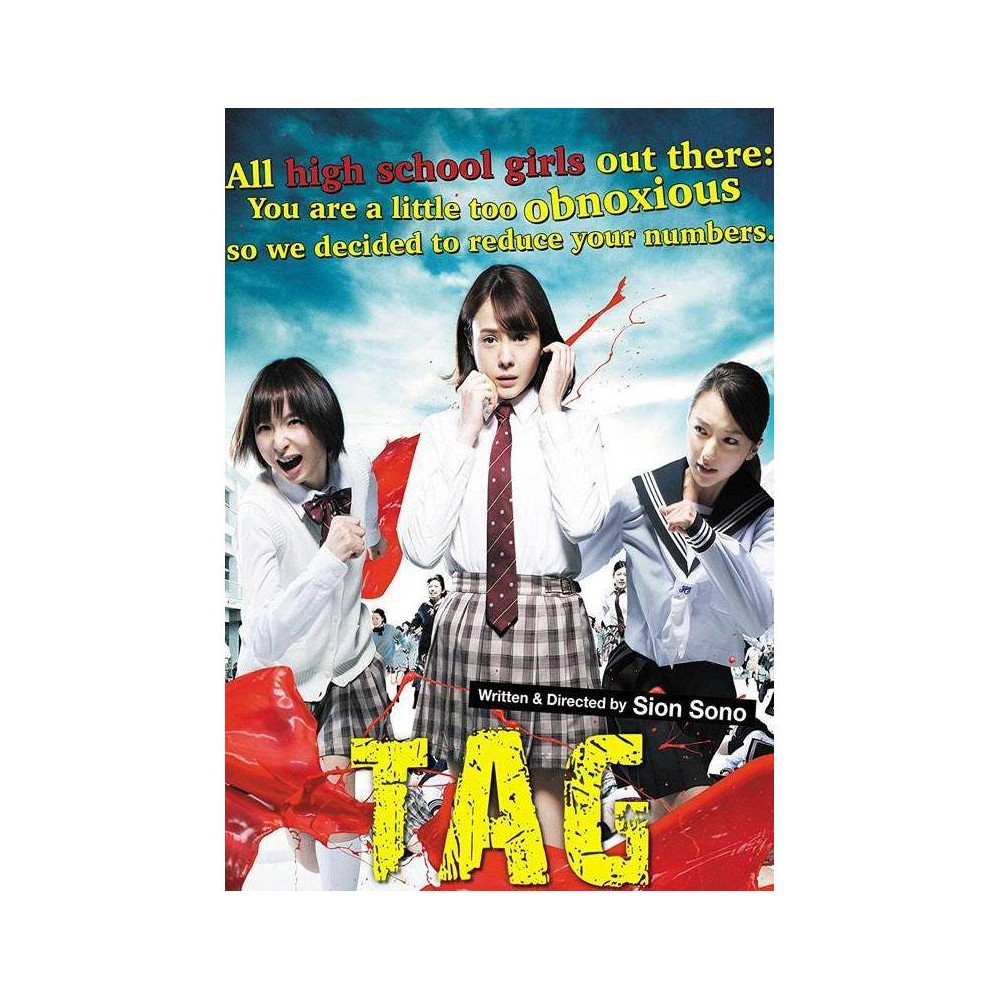 Tag (Dvd), Movies A girl's life cascades into chaos as her schoolmates suffer gruesome and increasingly bizarre acts of fate, including a deadly wind, machine gun teachers and a pig in a tuxedo holding a knife. From visionary director Sion Sono ( Suicide Club ),  Tag  is a perceptive, shocking and gore-filled exploration of youth and femininity in an increasingly nightmarish world.