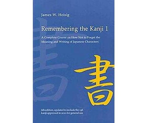 Remembering the Kanji : A Complete Course on How Not to Forget the Meaning and Writing of Japanese - image 1 of 1