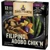 Sweet Earth Filipino Adobo Chik'n - 8.5oz - image 3 of 4