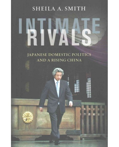 Intimate Rivals ( Council on Foreign Relations Book) (Reprint) (Paperback) - image 1 of 1