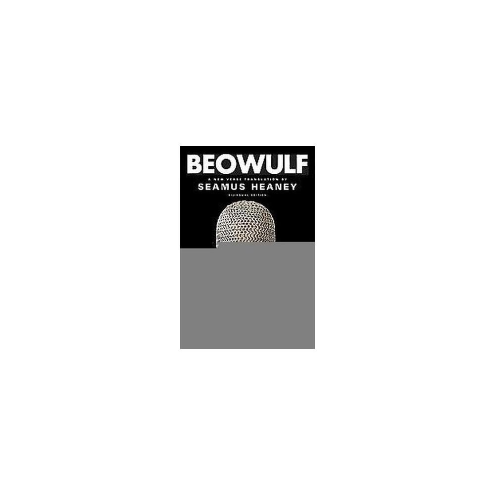 Beowulf : A New Verse Translation (Reprint) (Paperback)