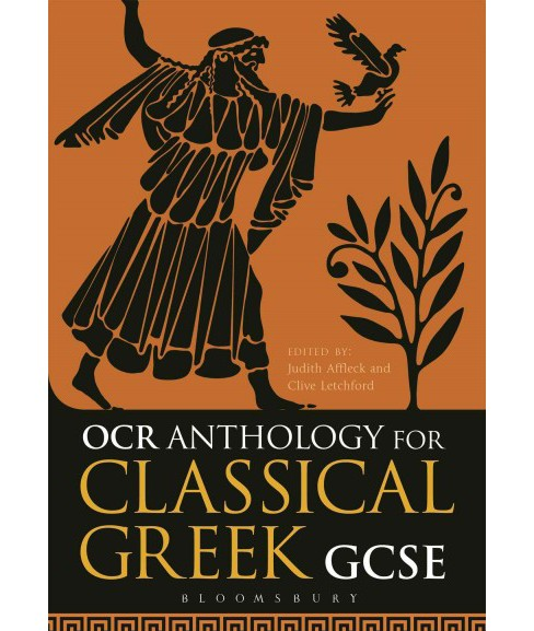 Ocr Anthology for Classical Greek Gcse (Paperback) - image 1 of 1