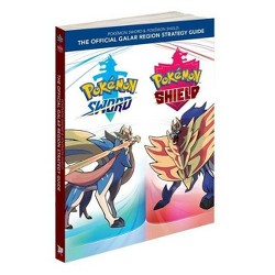 Pokemon Sword & Pokemon Shield - by  The Pokemon Company International (Paperback)