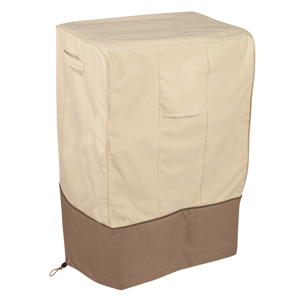 Veranda Square Smoker Cover, Brown 11454964