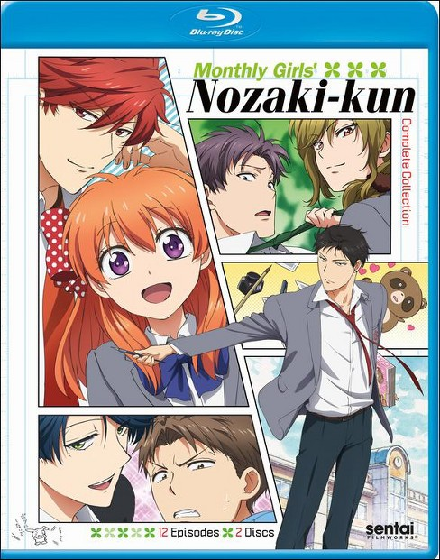 Monthly girls nozaki kun:Complete col (Blu-ray) - image 1 of 1