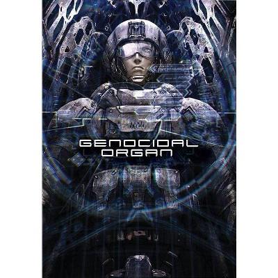 Genocidal Organ: The Movie (DVD)(2017)
