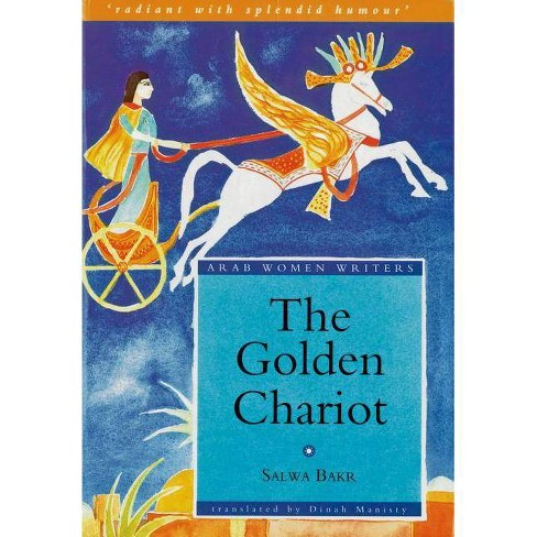 The Golden Chariot - (Modern Arabic Literature (Paperback)) by  Salwa Bakr (Paperback) - image 1 of 1