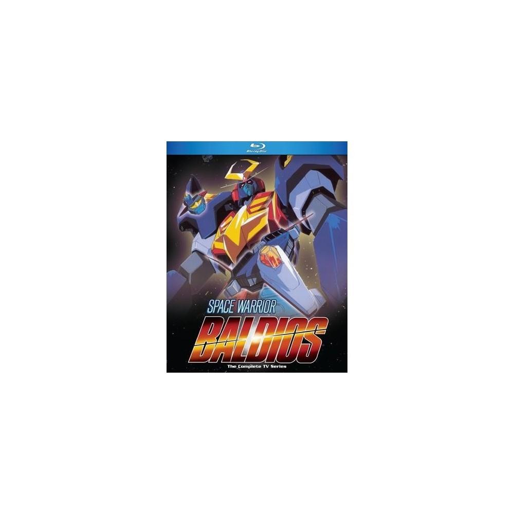 Space Warrior Baldios:Complete Tv Ser (Blu-ray)