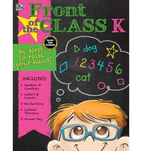Front of the Class, Kindergarten (Paperback) - image 1 of 1