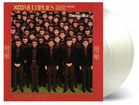 Yellow magic orchest - X multiplies (Vinyl) - image 1 of 1